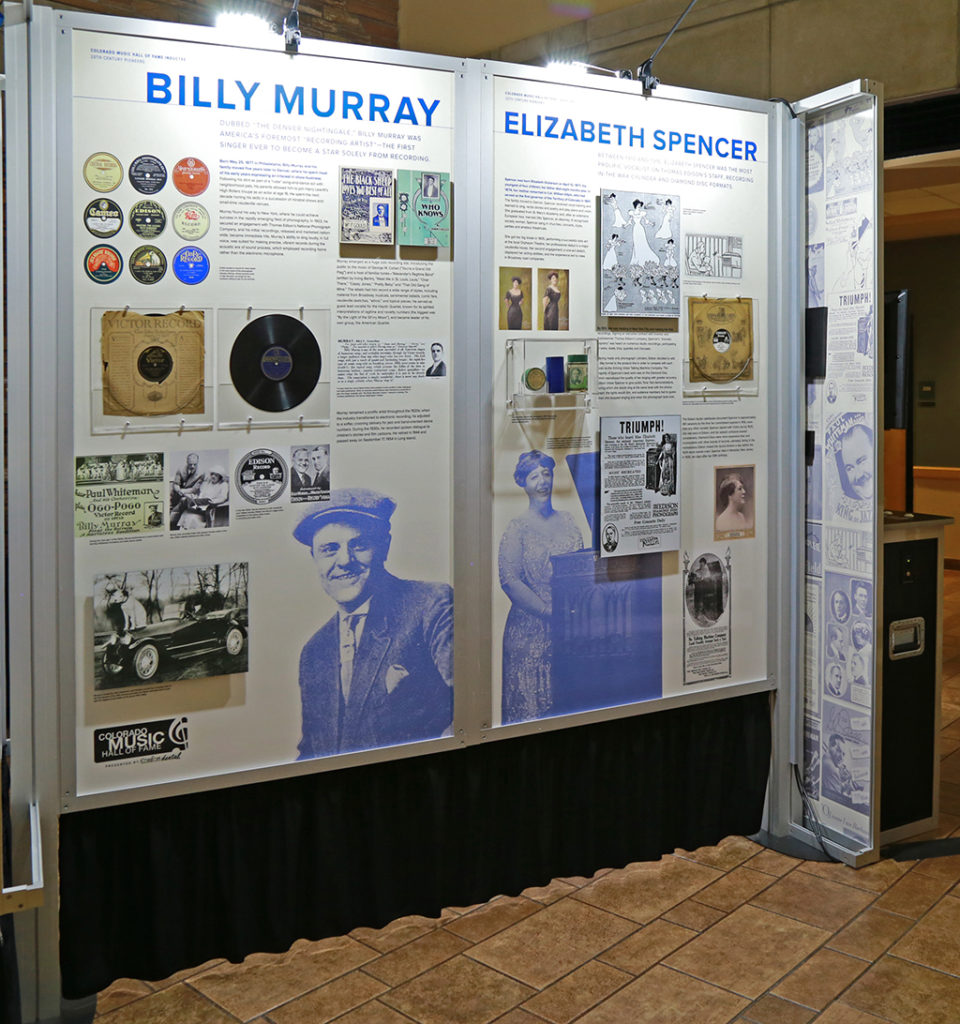 Bill Murray & Elizabeth Spencer Exhibit CMHOF