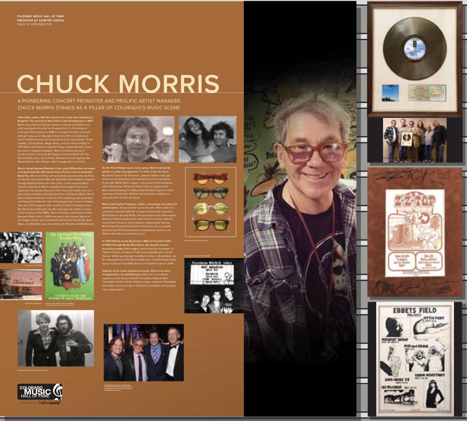 Chuck-Morris-exhibit-elevation